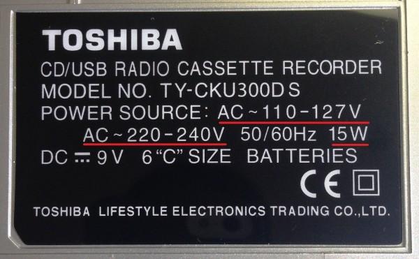 AC-110-220-volts