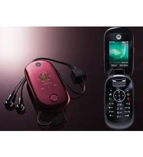 MOTOROLA U9 QUAD BAND UNLOCKED GSM MOBILE