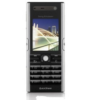 SONY ERICSSON UMTS TRIBAND GSM PHONE