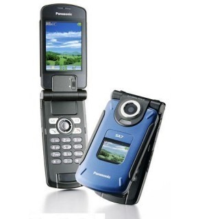 PANASONIC TRIBAND UNLOCKED BLUETOOTH CAMERA PHONE