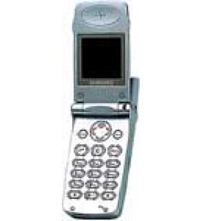 Samsung SGH-A300 Gsm Mobile Phone